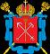 Государственное бюджетное дошкольное образовательное учреждение детский сад № 60 комбинированного вида Невского района Санкт-Петербурга